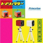 Princeton ぷちプロジェクター トイジェクター PPR-QT1 レッド