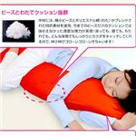 天使の休日 くつろぎボディピロー(抱き枕) マンダリンオレンジ