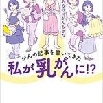 1月に読みたい新刊(2021年)