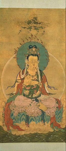 Day 23: Mahasthamaprapta Bodhisattva