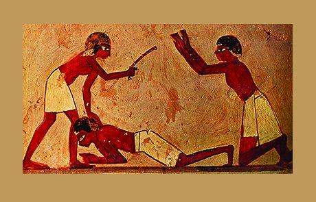 גזירות פרעה – שמות פרק א