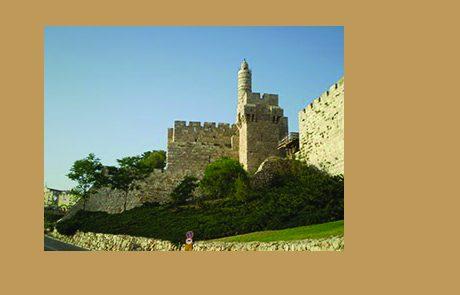 """ירושלים בתנ""""ך"""