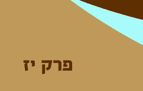 מלכים א פרק יז – אליהו, בצורת וניסים