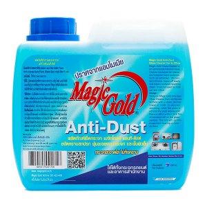 Magic Gold น้ำยาทำความสะอาดกระจก สูตรแอนทีดัสต์