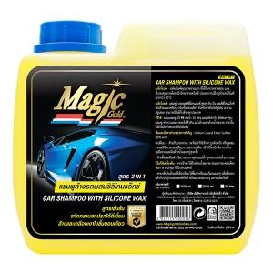 Magic Gold แชมพูล้างรถ (สูตรผสมแว็กซ์)