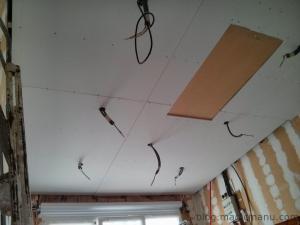 Placo plafond