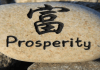 Powerful Prosperity Spell, prosperity spell chant, Prosperity Spell, prosperity spell full moon, abundance candle spell, candle spell to attract money, green candle money spells that work, prosperity herbs, powerful business spells, prosperity spell jar