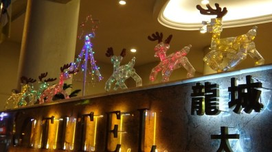 Bottle Reindeers All Lit Up