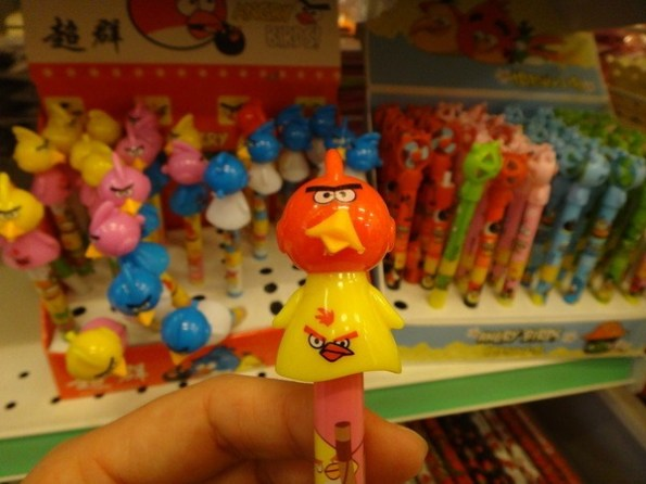 angry birds pen