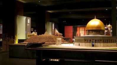 Miniature Religious Buildings At The Museum Of World Religion In Taipei