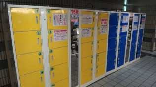 Taipei Main Station Storage Lockers