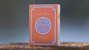 World Tour: Mongolian Playing Cards