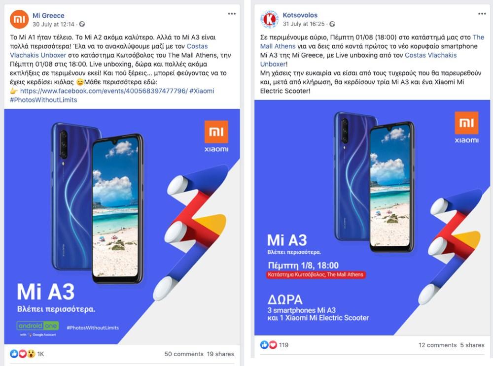 Live unboxing σε event με το Xiaomi Mi A3 στο κατάστημα Κωτσόβολος του The Mall Athens