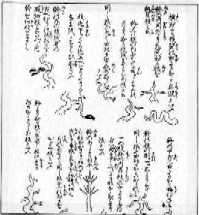 The Bonsai Books, 1800 to 1849