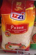 бял ориз ризон izzi