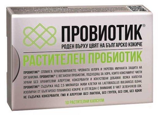 провиотик–роден върху цвят от българско кокиче