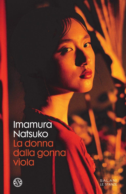 """""""La donna dalla gonna viola"""", un thriller che si innesca da due storie di solitudini femminili di Imamura Natsuko"""