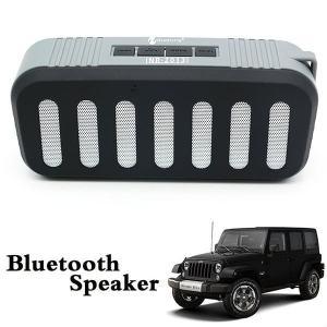 Haut parleur Bluetooth NewRixing original NR-2013