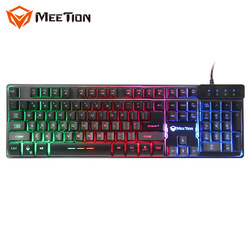 MeeTion K9300 Clavier GAMER LED Couleur RGB Rétroéclairé