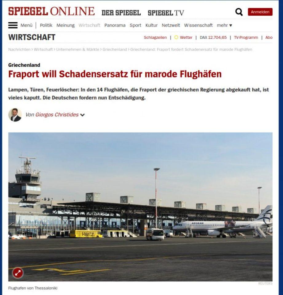 Aerodromia1