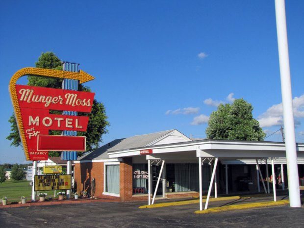 Munger Moss Motel - Lebanon, Missouri