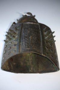 Bell, Han dynasty