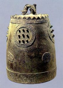 Bell, Goryeo dynasty, Goheung, Jeonnam Korea
