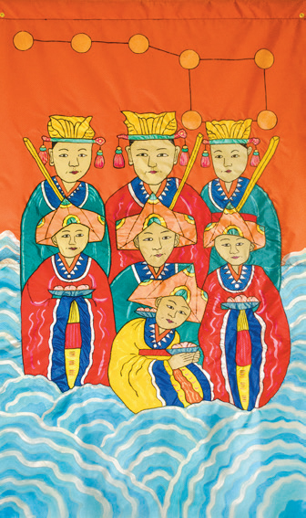 Chilseong sin