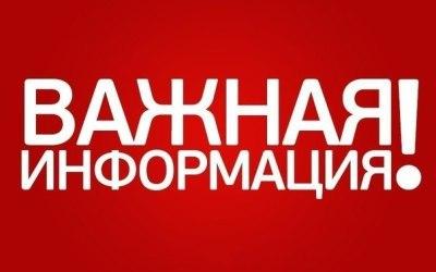 Членство в МОО «СОЦ «Маговей»