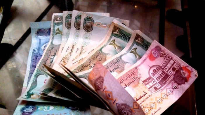 UAE, Dirhams, Currency, Magunga, Travel, Dubai