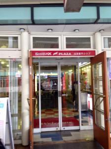 SHIDAX 浅草雷門クラブ