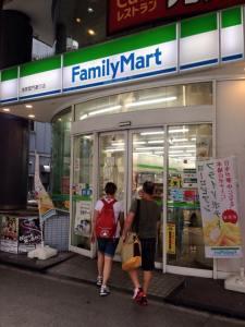 ファミリーマート浅草雷門通り店