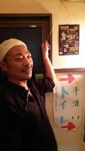 串揚げ居酒屋 G☆TO