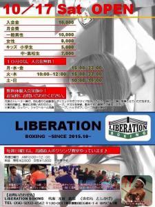 LiberationBoxing