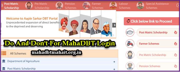 Do & Don't For MahaDBT Login   MahaDBT User Login Apply Online Scholarship 2020. 1