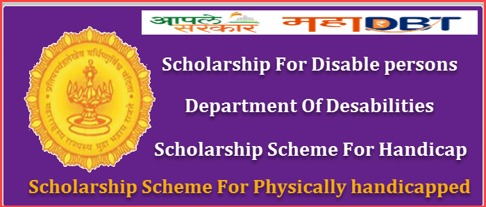 Department Of Disabilities | MahaDBT Post Matric Scholarship For Disabled Persons 2020-2021. 1