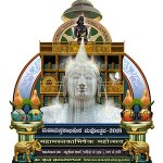 Karnataka Government Releases Rs. 175 Crores for Mahamasthakabhisheka – 2018