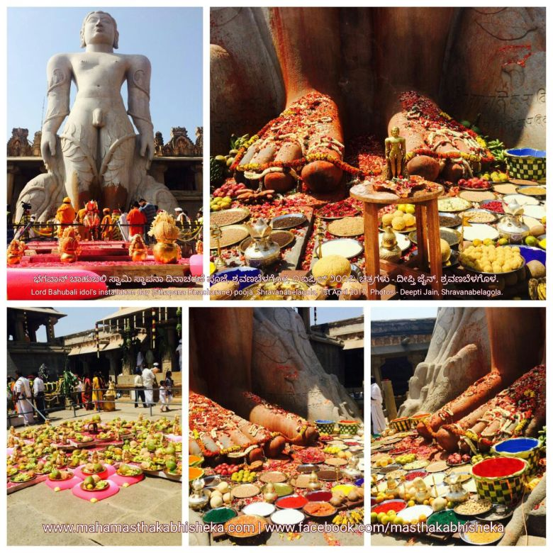 Bahubali Swamy Installation Day Pooja