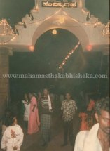 Mahamasthakabhisheka-Exhibition-Archives-1993-0001