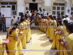Shravanabelagola-Bahubali-Mahamastakabhisheka-Mahamastakabhisheka-2006-Akhila-Bharathiya-Jaina-Mahila-Sammelana-20th-November-2005-0028