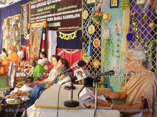 Shravanabelagola-Bahubali-Mahamastakabhisheka-Mahamastakabhisheka-2006-Akhila-Bharathiya-Jaina-Mahila-Sammelana-20th-November-2005-0034