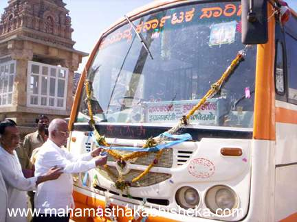 MMC06 wroking President A R Nirmal Kuma flagging off the Nippani-Belgaum bus service on Wednesday morning at Shravanabelagola Digambar Jain Mutt premises.