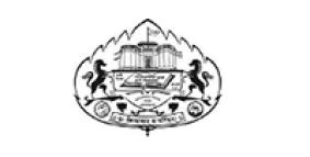 Pune University Re-Exam Time Table 2021 PDF