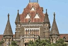 Photo of मुंबई उच्च न्यायालय मध्ये विविध पदांसाठी 40  रिक्त जगांकरिता भरती.