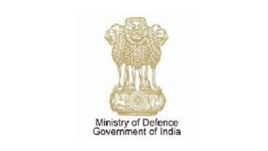Photo of भारत सरकारच्या संरक्षण मंत्रालय विभागात भरती.