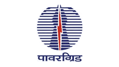 Photo of POWERGRID Recruitment 2021 Notification For Apprentice Posts 1110 Vacancy.