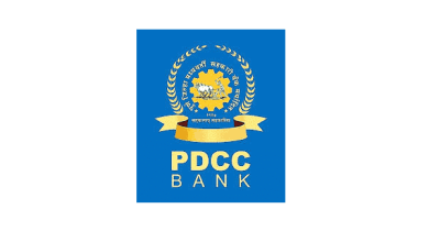 Photo of PDCC Bank Recruitment 2021 Notification For Clerk Posts 356 Vacancy @www.pdccbank.co.in