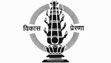 Photo of ZP Nashik Recruitments 2021 Notification For Various Posts 60 Vacancy. | Zilha Parishad Nashik Recruitment 2021