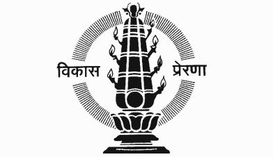 ZP Nashik Bharti 2021