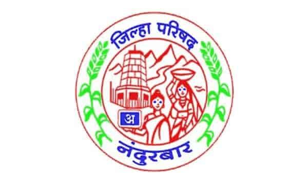 ZP Nandurbar Bharti 2021